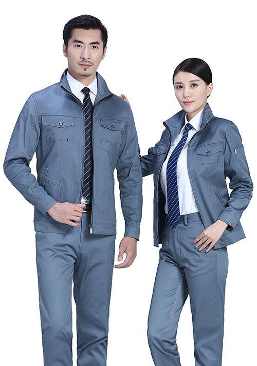 工作服定做常用的面料是哪些?娇兰服装有限公司